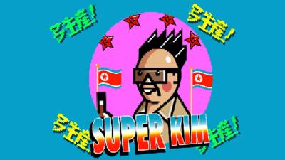 Spiel Superkim!